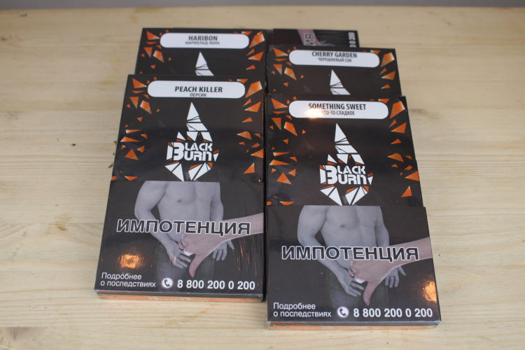 Табак Black Burn 100 гр Something Berry