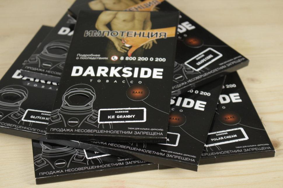 Дарксайд табак купить оптом официальный сайт фильм кофе и сигареты смотреть онлайн бесплатно в хорошем