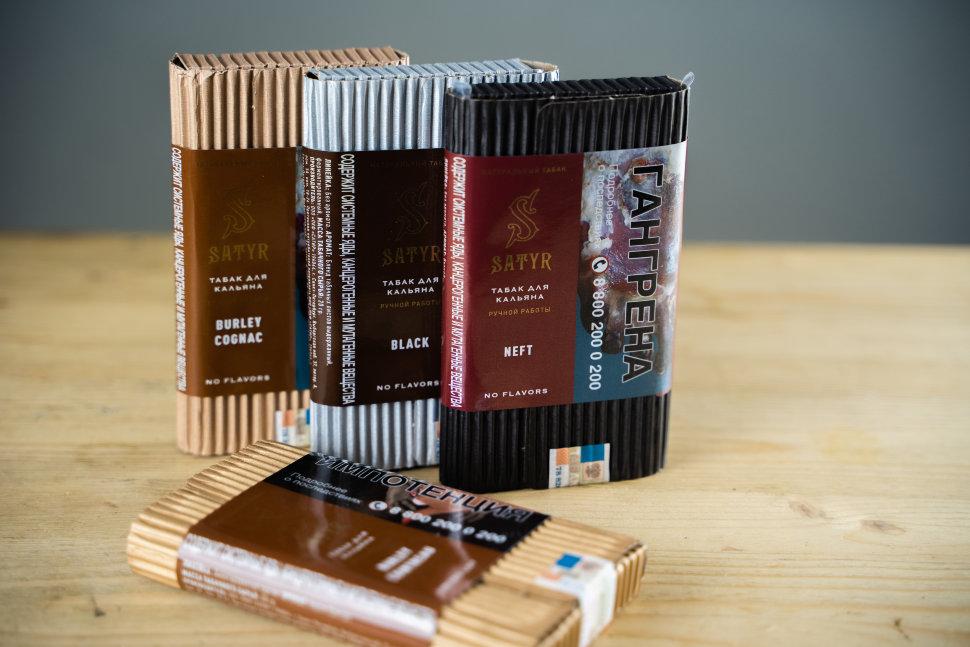 Табак Satyr 100 гр BURLEY COINTREAU купить в СПб по цене производителя