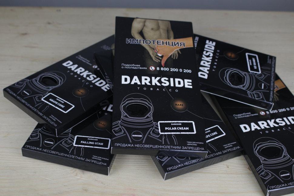 Дарксайд табак купить оптом официальный сайт комплект электронных сигарет купить