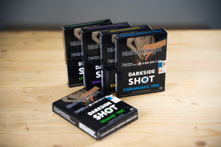 Табак Darkside Shot 30 гр Донской Чилл (Нуга, Дыня, Лимон)