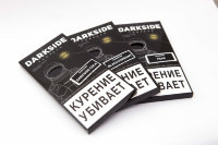 Табак DarkSide Medium 250 гр Skylime